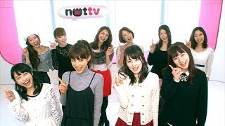 NOTTV にて2/14(金)朝05:00頃~放送が開始する、『この娘どオスカ...