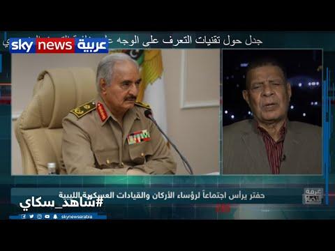 مرحلة عسكرية جديدة في ليبيا بعد الهجوم على قاعدة الوطية  - نشر قبل 11 ساعة