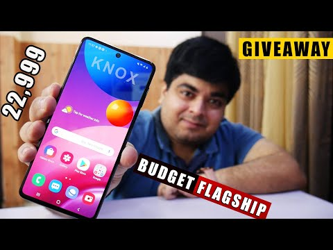 Samsung Galaxy M51 Unboxing & Quick Review : New Budget Flagship Phone | GIVEAWAY