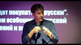 STARTUP SHOW C DANNY PEREKALSKY - CEO OZON.RU