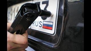 В России планируют изменить ГОСТ на автомобильные номера