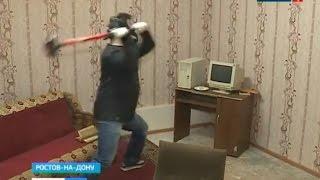 Скачать В Ростове открыли круши ломай комнату