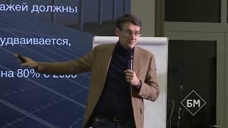 ИЛОН МАСК, UBER И AMAZON. Новые технологии. Что будет дальше??