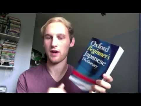 Japanese Studies: Oxford Beginner's Japanese Dictionary Review