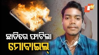 Odisha Man Killed After Mobile Phone Explodes On His Chest