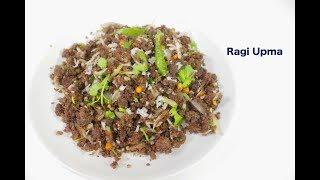 Ragi upma/Finger millet upma/ರಾಗಿ ಉಪ್ಪಿಟು/Iron rich recipe/weight loss & diabetic recipe