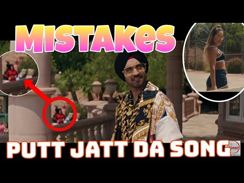 8 MISTAKES  In PUTT JATT DA Song By DILJIT DOSANJH | New Punjabi Song Official Video