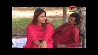 Bismillah Karan Mahi - Yasir Ali Asif - New Year Sonngs - New Hits Song