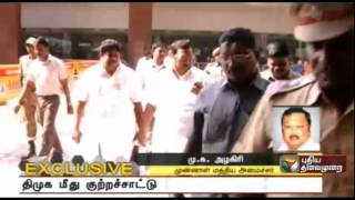 DMK assaulted my 20 years of service for the party: MK Alagiri spl tamil video hot news 02-09-2015