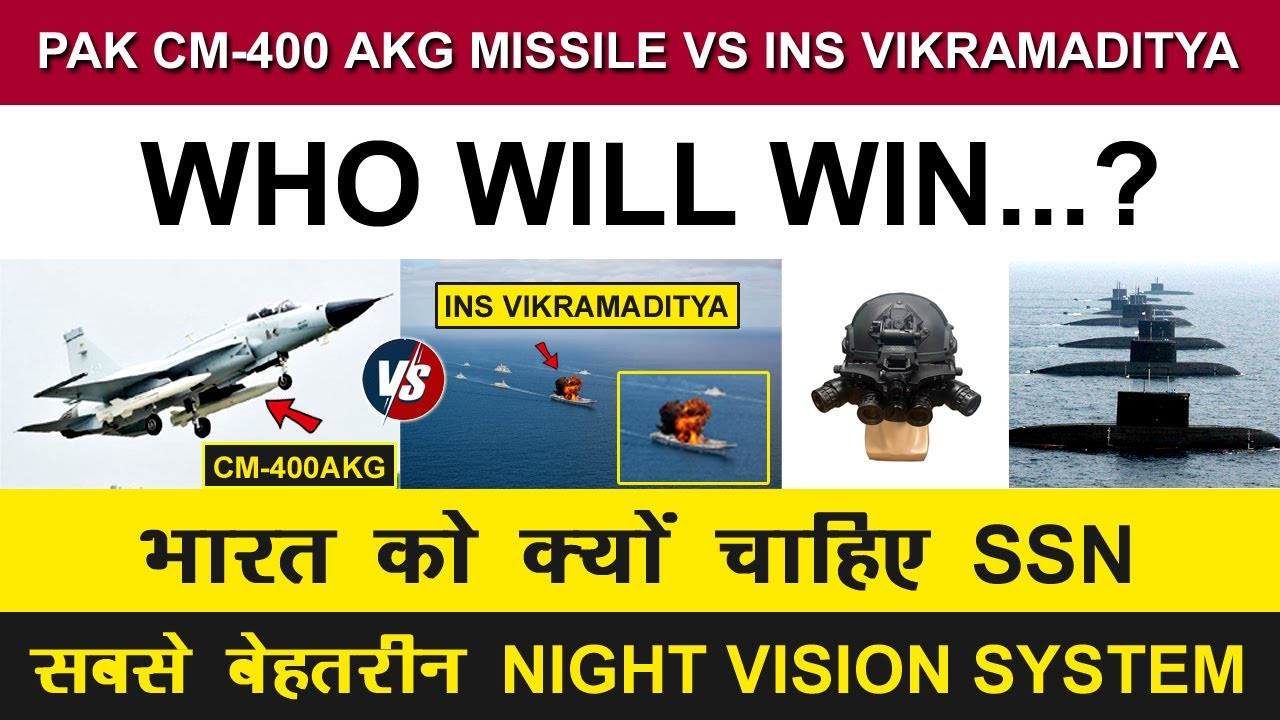 Indian Defence News:Can pak Sink INS Vikramaditya with CM-400 AKG missile,CM-400akg vs indian navy