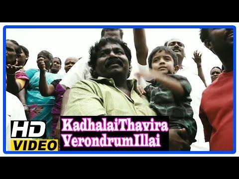 Kadhalai Thavira Veru Ondrum Illai Tamil Movie | Scenes | Yuvan's Family Comitted Suicide