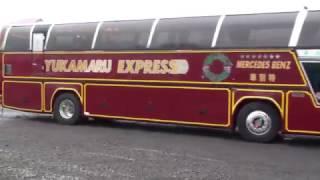 椎名急送・サロンバス・三代目独航丸&ジョナサン号入場。
