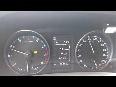 Toyota RAV4 2.0 Расход топлива трасса 100 км/ч.