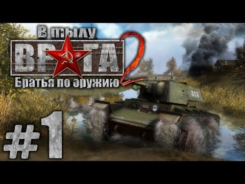 В тылу врага 2 Faces of War place gamecom