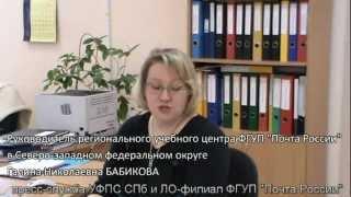 Почта России готовит специалистов ГЛОНАСС