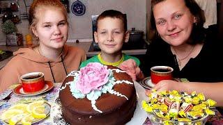 Мукбанг Шоколадный домашний торт Отвечаем на вопросы и Передаём приветы Нас 29К Спасибо вам
