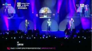 [Vietsub] Mnet Boom The Kpop United CUBE Concert tại Brazil