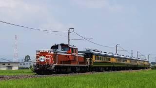 和歌山線サロンカーなにわ「橋本駅開業120周年記念列車」