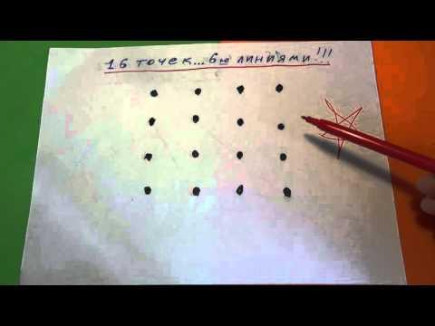 Видео Покер задачи