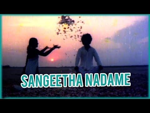 Sangeetha Nadame Full Song | Kadhal Oviyum Tamil Movie Songs | காதல் ஓவியும் | Kannan | Radha