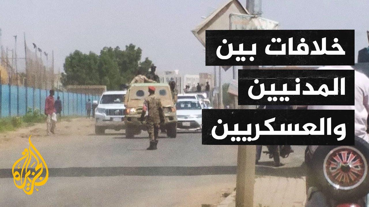 أحزاب سياسية سودانية ترفض تصريحات المجلس العسكري حول الصراع على السلطة  - نشر قبل 5 ساعة