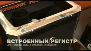Печи для бани Сибирь от компании Теплодар(, 2013-07-01T04:32:56.000Z)