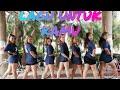 Lagu Untuk Kamu Tiktok Remix Alyssa Dezek Ft Dj Rowel Remix Fusion Mix Sistahz  Mp3 - Mp4 Download