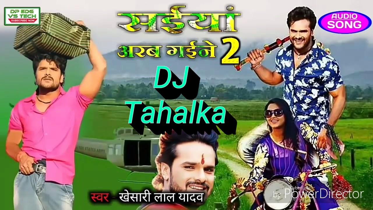 Aile Na Saiya Mor Arab Se DJ Remix Song by Dj Tahalka mix BARH