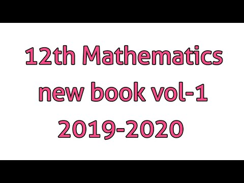 12th Mathematics new book vol-1 2019-2020 |5 minute maths