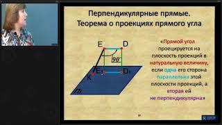 5. Взаимное расположение двух прямых, прямой и плоскости, двух плоскостей