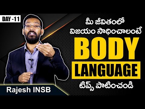 Attractive and Confident Body Language by Rajesh INSB - Personality Development Training Series #11