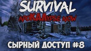 Survival: Postapocalypse Now. Сырный Доступ #8. Обзор игры
