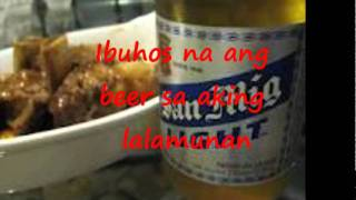 Beer - Itchyworms (with lyrics)