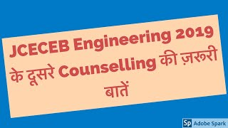 Jceceb Engineering 2019 Second Round Of Counselling Registration | Jee Main 2019 | Available Seats