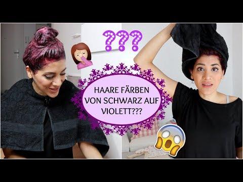 HAARE FÄRBEN - von SCHWARZ auf VIOLETT 😱 ??? I Sevins Wonderland