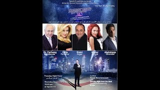 Thursday Night Fever with Alireza Amirghassemi  - Episode 11