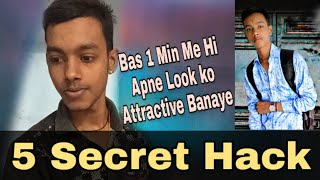 Bas 1Min Me Hi Apne Look Ko Attracetive Banaye || 5 Secret Hack || Mf Zon