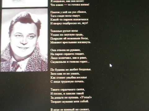 Стих есть женщины в русских селеньях их