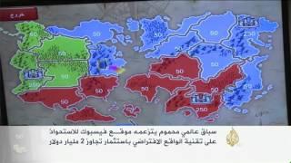 قمة للألعاب الإلكترونية بالأردن تظهر تراجع العرب