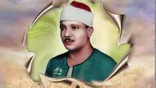 Cennet Sesli Hafız Abdulbasit M. Abdussamed  ( Temsili )