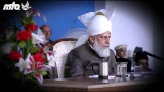 Urdu Nazm - Kuch aise Khwab Palkoon pe - Jalsa Salana Germany 2012 - HD
