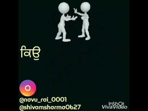 O Nai Njara Phone Te Ni Jo Mil K Aunda E | WhatsApp Status Video |