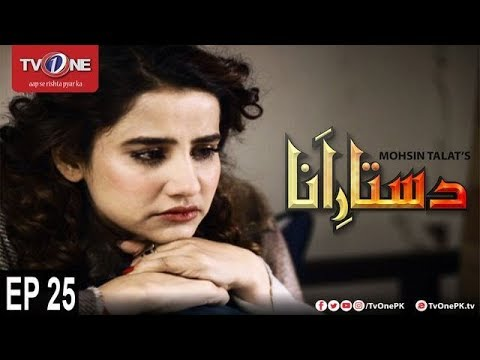 Dastaar E Anaa - Episode 25 - TV One Drama - 6th October 2017