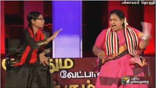 Modhum Vetpalargal : MDMK & ADMK Candidates Slams Each Other (03/05/2016)