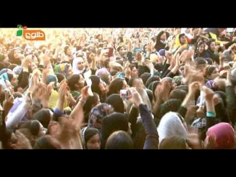 Farhad Darya peace concert 2010 Mazar e Sharif