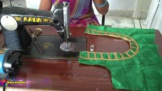 Video How to make Designer blouse at Home latest cutting and stitching with back patch designs download MP3, 3GP, MP4, WEBM, AVI, FLV Juni 2018