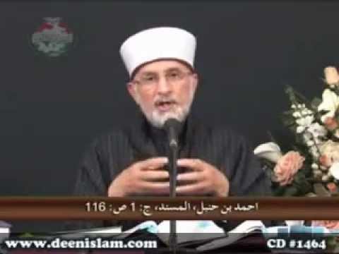 Huzoor (SAW) ka husn kaisa hay or shakhsiyath by dr tahir ul qadri part 1