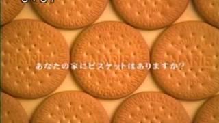 森永製菓.