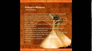 Ze haal-e-Miskeen makun taghaful- Amir Khusro Kalam