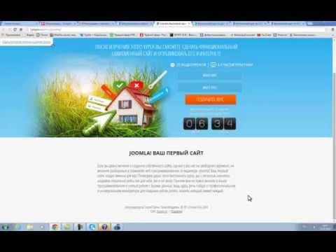 Создание сайтов: обучающий бесплатный курс по созданию